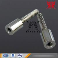 Buy cheap Lathe machining Iron parts - NC Instrument parts Copper insert from wholesalers