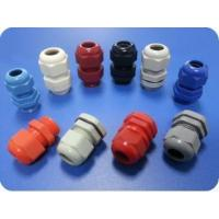 Quality Liquid Tight Cable Glands (Short PG Thread) for sale