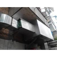 Buy cheap kitchen exhaust fan noise control from wholesalers