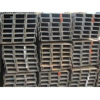 Quality steel section Steelchannels for sale