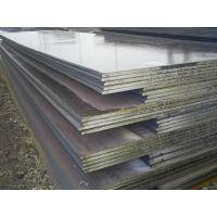 China Alloy Steel Plate P11 on sale