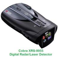 radar detector with compass for sale radar detector with compass of professional suppliers. Black Bedroom Furniture Sets. Home Design Ideas
