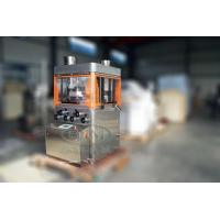 Buy cheap HZP200 series Rotary Tablet Press from wholesalers