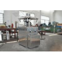 Buy cheap CX17D Rotary Tablet Press from wholesalers