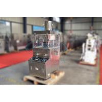 Buy cheap ZPW17D /19D Rotary Tablet Press from wholesalers