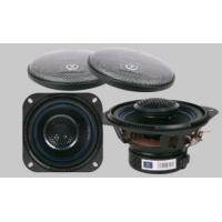 Quality Speakers 4 inch 2 way car Speaker for sale
