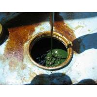 China Rubber Processing Oil on sale