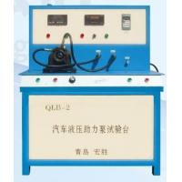 China QLB-2 Hydraulic power assisted steering pump test bench on sale