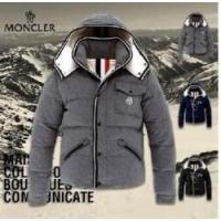 China Winter coats for men 2012 on sale