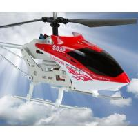 China SYMA S032 Gyro Metal Frame Coaxial Indoor Ready to Fly RC Remote Control Helicopter on sale