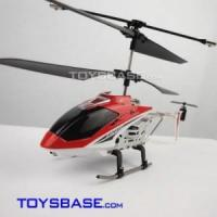 Buy cheap - 3CH Helicopter with Gyro (56) 3CH RC Helicopter Gyro 1002 from wholesalers