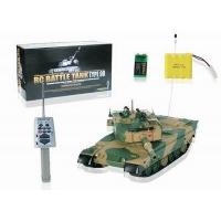 Quality radio controlled battle tank - CT-5006 for sale