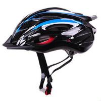 Buy cheap Bicycle helmet AU-B10 New adults Bicycle Helmet AU-B10 from wholesalers