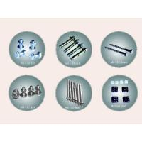 Buy cheap Bracket installation from wholesalers