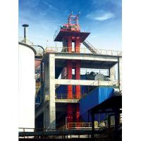 Buy cheap ZYL Central Chain Bucket Elevator from wholesalers