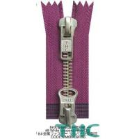 Buy cheap Mental Zippers #8 White Copper 2-way O/E from wholesalers