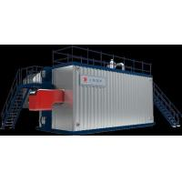 Buy cheap Water Tube Steam Boiler from wholesalers