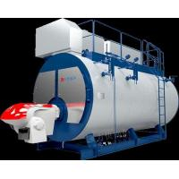 Buy cheap Integrated Condensing Steam Boiler from wholesalers