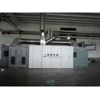 Quality Open Width Softening Machine series for sale