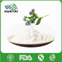 Quality Allantoin In Cosmetics for sale