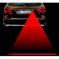Buy cheap Car Rear End Fog Laser Beam from wholesalers