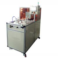 Buy cheap High frequency welding machine from wholesalers