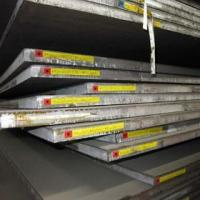 Quality Carbon Steel Pipe Sae 1045 for sale