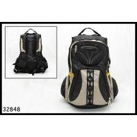 Buy cheap Backpack from wholesalers