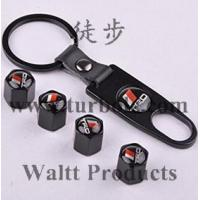Quality AUTO PARTS KEYCHAIN VC002 for sale