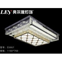 Buy cheap LED room lamp E5557 from wholesalers