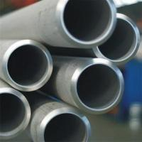 Quality 20MnB5 steel pipe property for sale