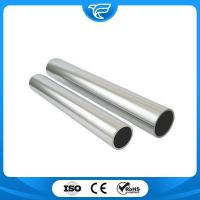 Quality Stainless Steel Seamless Tube/Pipe for sale