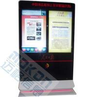 Floor advertising 42-inch electronic newspaper column