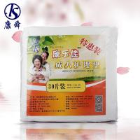Quality Kang Le Jia Disposable Pads/Nursing Pads/Bed Mats/Underpads for sale