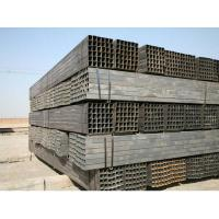 Quality Mild Steel Square Hollow Sections Steel Pipe for sale