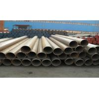 Quality Low Carbon ERW Structural Steel Pipe Steel Pipe for sale