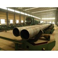 Quality API 5L Gr.B Natural Gas Spiral Line Pipes Steel Pipe for sale