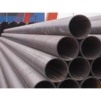 Quality ERW Structural Mild Steel Round Tubes Steel Pipe for sale