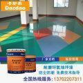 Quality Concrete self-leveling decorative epoxy floor for sale