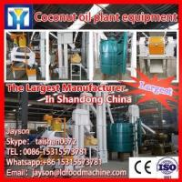Quality 2016 hot selling 100TPD coconut oil extraction cold press machine for sale