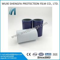 PE Protective Tape For Stainless Steel