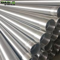 China 8inch Pipe Size Heavy Duty Screen on sale