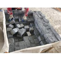 Buy cheap G654 Dark Grey Square Stone Cubes Paving from wholesalers