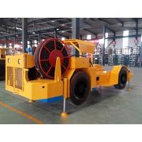 Buy cheap Multifunctional chassis from wholesalers
