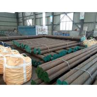 Buy cheap Steel Rod from wholesalers