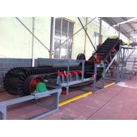 Buy cheap Walled Belt Conveyor from wholesalers