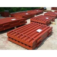 Buy cheap Crusher Accessories from wholesalers