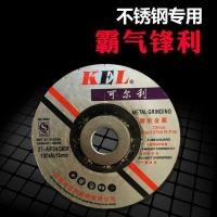 Buy cheap metal abrasives Korley boutique grinding wheel from wholesalers