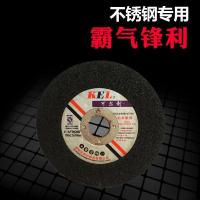 Buy cheap metal abrasives Kelly cutting piece from wholesalers