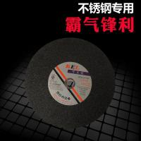 Buy cheap metal abrasives Korley boutique cutting piece from wholesalers